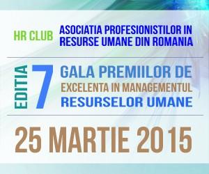 banner_Gala_HR_Club_2015_300x250