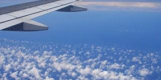 calatoriile cu avionul