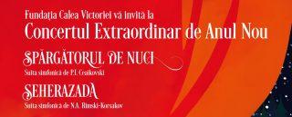 Fundatia Calea Victoriei deschide sezonul muzical din 2017 cu un Concert Extraordinar de Anul Nou.