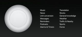 Homepod, Apple WWDC2017