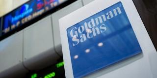 Goldman Sachs - Cum să te descurci bine la un interviu de angajare