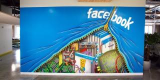 """Cum integrează Facebook în strategia sa conceptul de """"deep learning"""""""