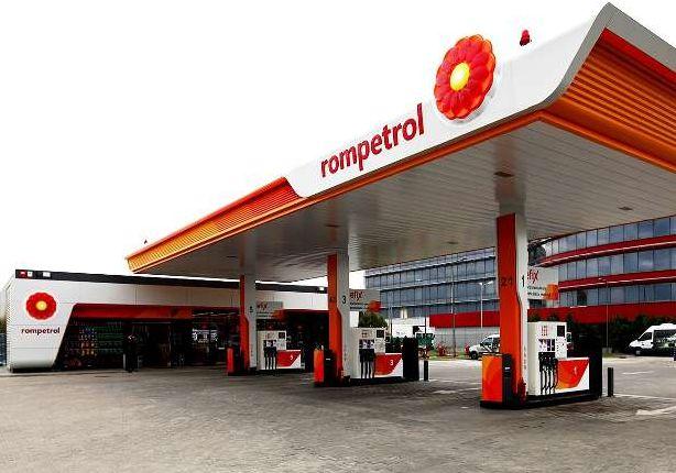Grupul Rompetrol isi va schimba numele in KazMunayGas International