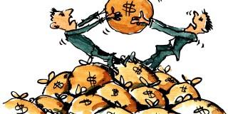 Negocierea salariala