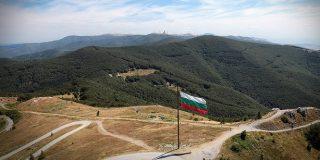 Bulgaria asteapta antreprenori romani