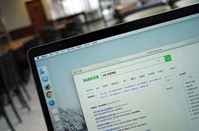 Pentru o afacere care face vanzari online, un indicator extrem de important este rata conversiei