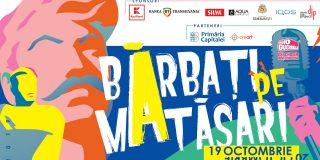 Incepe festivalul urban Barbati pe Matasari #2