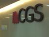 CGS Romania va angaja 450 de persoane in urmatoarea perioada exclusiv prin interviuri online